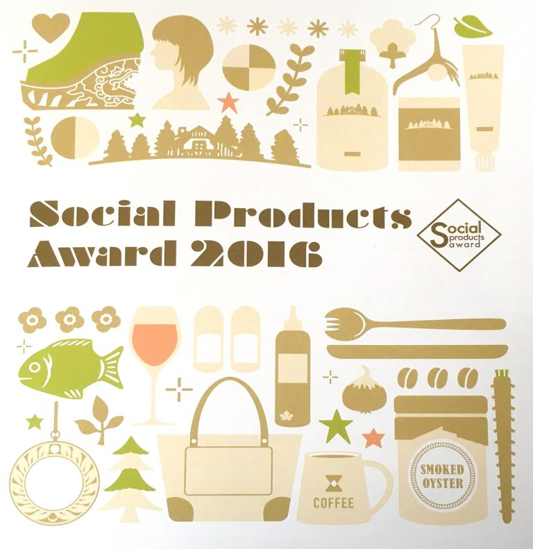 Social Products Award 2016 : idea×design award