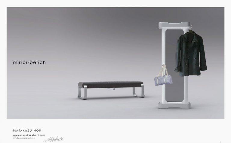 mirror bench