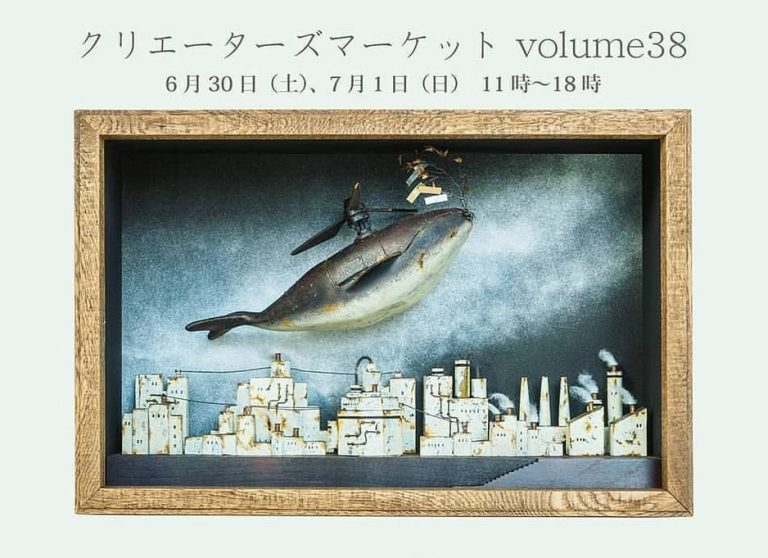 名古屋クリエイターズマーケットVol.38