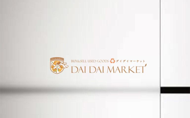 Dai Dai Market