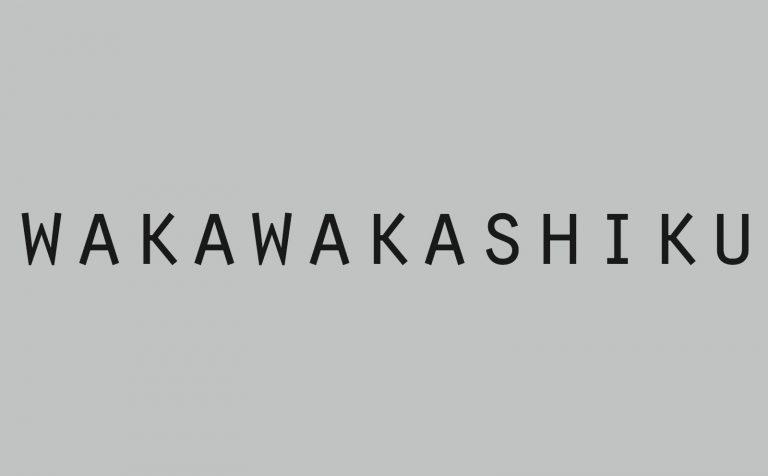 wakawakashiku