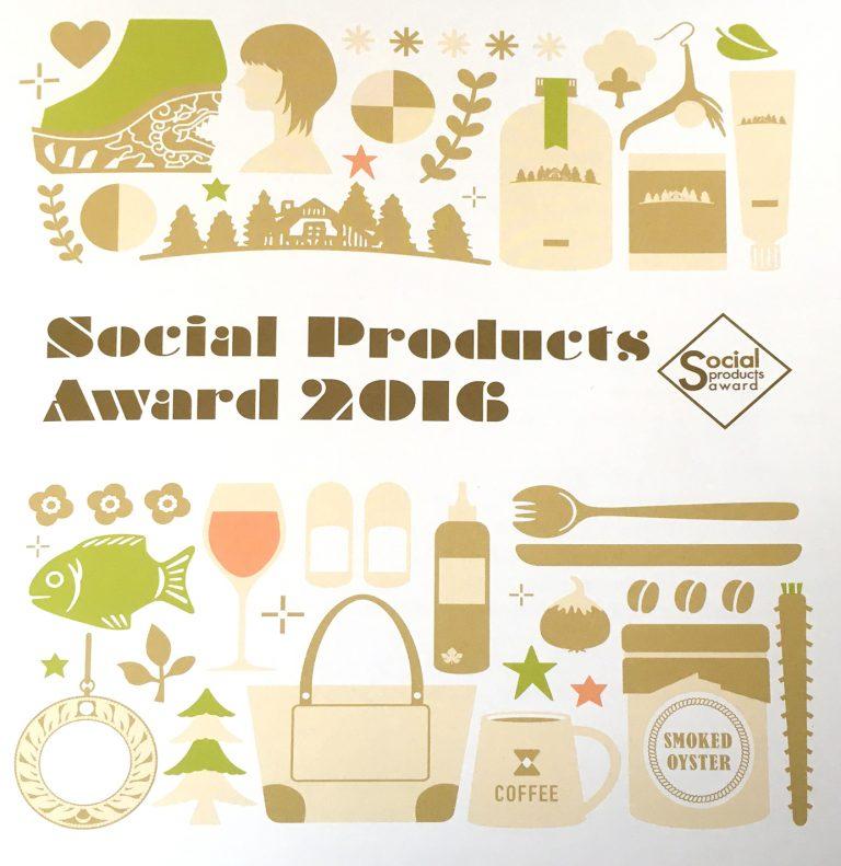 Social Products Award 2016 : idea×design award