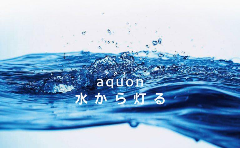 aquon