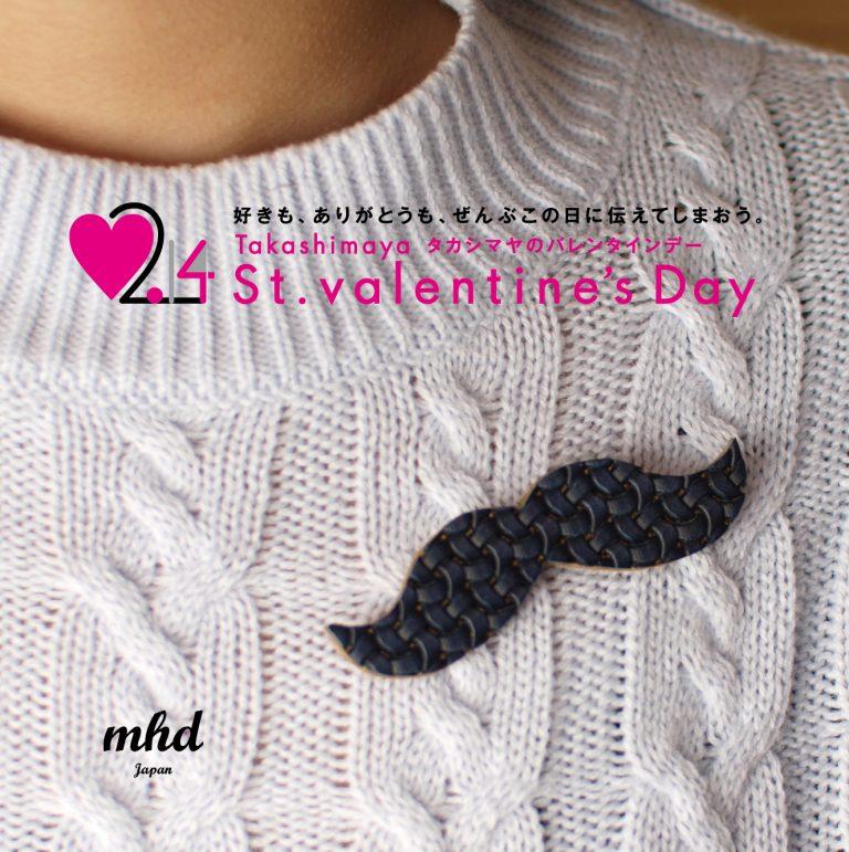 mhd pop up for valentine2018 @ いよてつ高島屋5F
