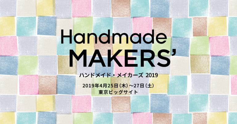 Handmade Maker's 2019