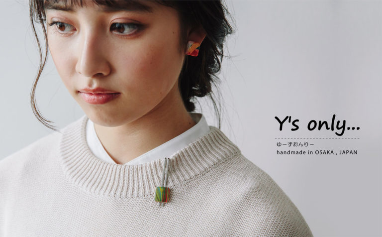 Y's only…